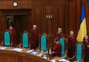 КС: Судебный процесс в некоторых случаях может не фиксироваться техсредствами