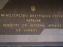 Российский оппозиционер озадачил украинскую милицию