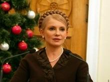 Тимошенко дала Хорошковскому и Буряку полгода