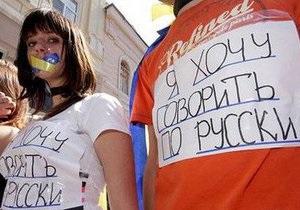 РГ: Крым вернул себе русский язык