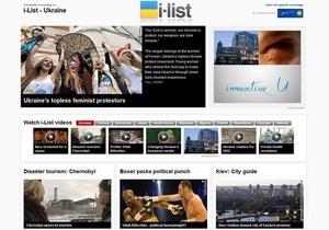 CNN посвятил FEMEN топовый сюжет из цикла об Украине