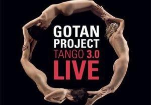 В пятницу в Киеве выступит группа Gotan Project
