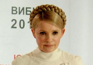 Сегодня состоится заседание правительства Тимошенко