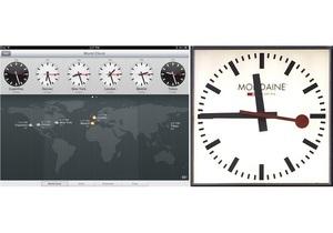 Apple получила разрешение от Швейцарии на дизайн ее фирменных вокзальных часов