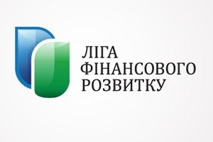 В. Пинзеник: Украине угрожает технический дефолт