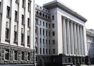 Администрация Президента передала в ГПУ 23 тысячи подписей в защиту Тимошенко