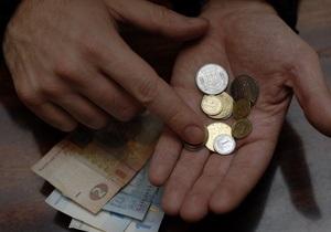 Кабмин готов отказаться от ограничения максимальных размеров пенсий