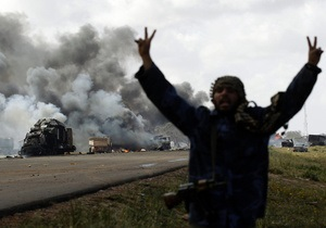 СБ ООН свернул военную операцию в Ливии вопреки призывам ПНС