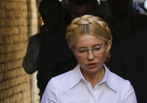 Ъ: Подсудимую Тимошенко обсудят в Сочи