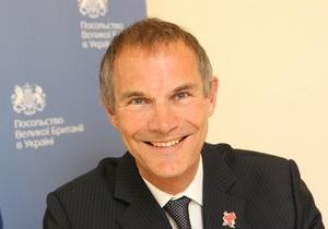 Посол Великобритании в Украине ответил на вопросы читателей Корреспондент.net