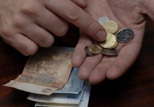 Ъ: Украинские банки вводят комиссии за разрыв депозита