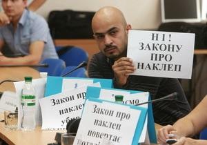 DW: Депутаты хотят за клевету отправлять украинских журналистов за решетку