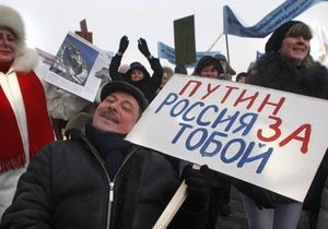 Неожиданная популярность митинга сторонников Путина: премьер РФ готов заплатить штраф