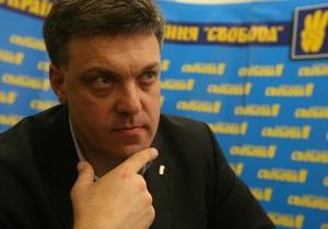 Корреспондент: Свободный радикал. Интервью с лидером ВО Свобода Олегом Тягнибоком