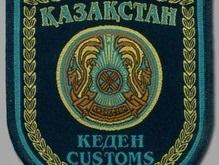 Гражданин РФ пытался вывезти из Казахстана более $18 тысяч