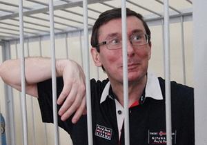 Ъ о новом фрагменте в деле Луценко: Экс-главу МВД обвиняют в желании  угодить Ющенко