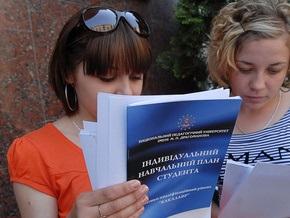 Украинцы выразили свое отношение к внешнему тестированию