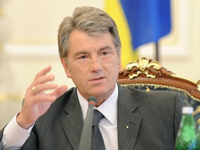 Ющенко назвал девальвацию гривны в конце 2008 года положительным фактором