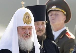 ВО Свобода намерена провести акцию протеста против приезда патриарха Кирилла