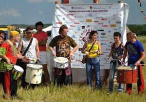 На этой неделе в Киевской области пройдет этнофестиваль Трипільске коло