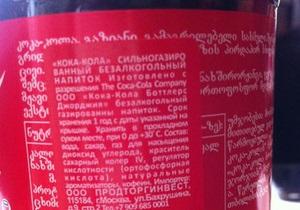 В резиденции Путина обнаружили бутылку Coca-Cola из Грузии