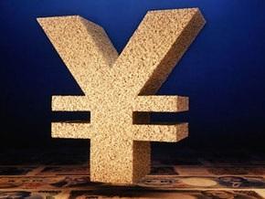 Япония намерена создать региональную валюту Азии