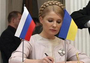 Тимошенко хочет, чтобы связи с Россией  приносили взаимное удовлетворение