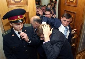 В парламенте развернулась  психологическая драма  - пресса
