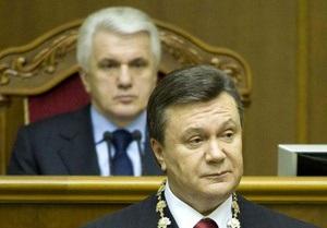 Открылась седьмая сессия Верховной Рады: в парламент прибыл Янукович