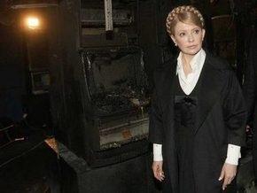Тимошенко заявила о сложностях с закрытием игорных заведений
