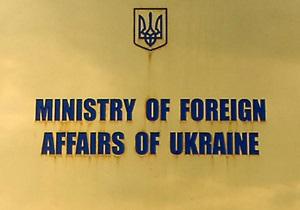 МИД: Украина достигла прогресса в переговорах о безвизовом режиме с ЕС