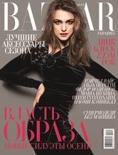 Власть образа в октябрьском Harper's Bazaar Украина