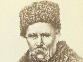 Сегодня - 195 лет со дня рождения Тараса Шевченко