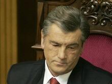 Ющенко перенес встречу с Тимошенко и Яценюком
