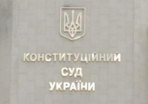 Источник: КС отказался рассматривать вопрос об использовании военных баз иностранцами
