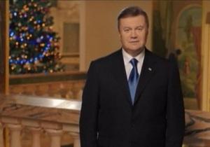 Янукович поздравил украинцев с Новым годом