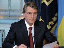 Ющенко поздравил украинских женщин с 8 Марта