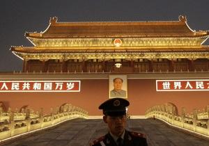 В Китае запретили цитировать иностранные СМИ