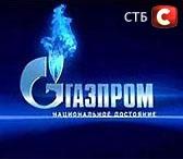 В холодной войне Москва угрожает Украине холодными батареями