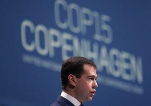Медведев покинул саммит в Копенгагене. Остальные участники планируют дебатировать до полуночи