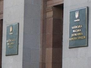В Киеве появятся Сады мира