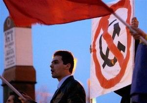 В Молдове могут запретить Партию коммунистов