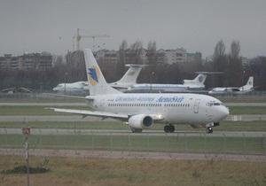 Аэросвит раскрыл подробности драки на борту самолета Дубай - Киев