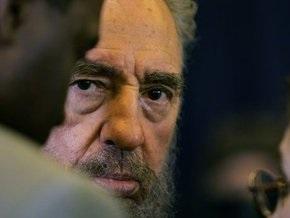 Кастро считает США виновными в распространении гриппа A/H1N1 на территории Кубы