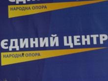 12 июля изберут главу Единого Центра