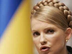 Тимошенко сегодня проведет брифинг