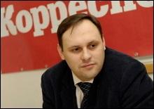 Пора примет участие в работе съезда в Северодонецке