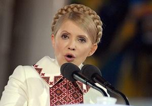 Тимошенко проиграла суд о голосовании на дому