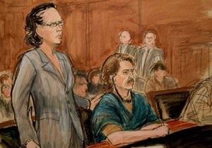 Нью-йоркский суд изменил условия содержания Бута