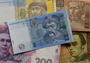 МВФ призвал Украину повысить налоги для состоятельных граждан